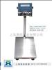 TCS30*40电子台秤哪里有,500kg电子台秤价格