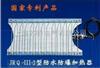 JRQ-III-3防水防爆加热板