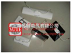 ST1023ST1023弧形陶瓷发热板