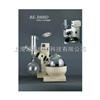 RE-3000D旋轉式蒸發器(內循環)