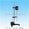 JB25-C电动搅拌机(普通型)  上海标本无段变速控制搅拌机