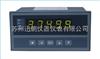 SPB-XSE/A-H2WT3苏州迅鹏SPB-XSE/A-H2WT3高精度数显表