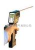 SM-872便携式远红外测温仪