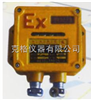 M391045隔爆蓄电池放电指示器