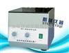 XYJ-3台式电动离心机