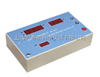 DpHJ-2 pH计检定仪微电脑控制  上海昕瑞检定仪
