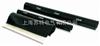 XBP普通型电缆修补片(拉链式热缩套管)