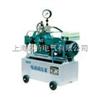 4DSY-170/6.34DSY-170/6.3电动试压泵 压力自控试压泵