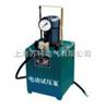 3DSY-33DSY-3 手提式电动试压泵