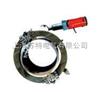 ISD-750外部安装式电动/气动管子切割坡口