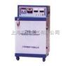 ZYHC-20自控远红外焊条烘干炉(带储藏箱)