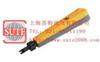 HT-110 电缆末端主绝缘层的剥除