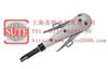 TL-156 电缆末端主绝缘层的剥除