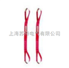 WSEED0105扁平吊装带(单层双眼)