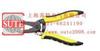 HS-1041C  多功能电线剥皮钳