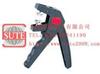 WS-16自动剥线钳