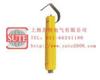 LY25-3  多功能电线剥皮钳
