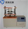 HSD-A瓦楞纸板粘合强度测试仪报价