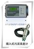 MLSS在線懸浮物污泥濃度計、固定式污泥濃度計