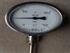 WSSX-71电接点双金属温度计,WSS-71双金属温度计