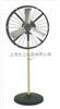 FTA60-4強力落地式排風扇(上海永上)