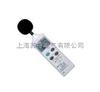 SM-1350A/SM8850型噪声仪