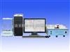 BS1000A电脑精密元素分析仪