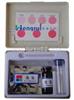 HR/BD80XY臭氧测试盒/试剂盒