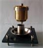 FL4-1流动性和松装密度测定仪(黄铜材质)