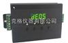 M400785四回路感应器