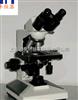 双目生物显微镜XSP-8C  上海上光四个物镜1600倍显微镜