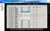 Acrel-3000電能管理軟件在藍礬集團化工辛醇配電室的應用