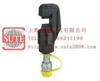 CPC-25H 分体式液压钢筋切断钳