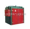 CHL-5AG2电机浸漆烘干机