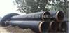 耐高温钢套钢蒸汽保温管