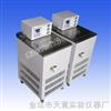 低溫超級恒溫水槽DHC