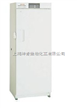 三洋/SANYO/低温保存箱