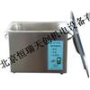 HR/JP-C100A北京超声波清洗机