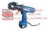 ECPC-20A充电式液压切刀