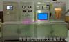 SCF-PD-200型超临界结晶制药装置