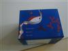 小鼠β2微球蛋白(BMG/β2-MG)ELISA Kit