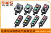 BZA42防爆控制按钮,BZA421v14一钮,BZA422v14二钮,BZA423v14三钮开关盒