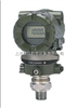 EJA510EJA510横河绝压压力变送器