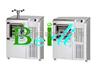 VFD-2000武汉冷冻干燥机