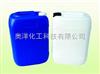 h8中央空调阻垢剂