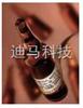 北京迪科马科技有限公司(迪马科技)