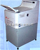 2067A全自动洗片机
