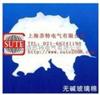 ST1023ST1023硅酸铝针刺毯保温材料