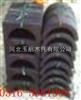 齐全橡塑垫木,防震动橡塑垫木 建筑建材-厂价销售