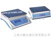 HS-C青岛双面显示电子秤规格,型号